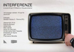 interferenzr_tv